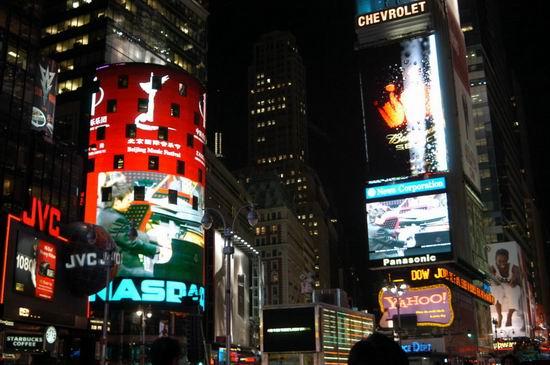 图文:纽约时代广场--音乐节走向世界