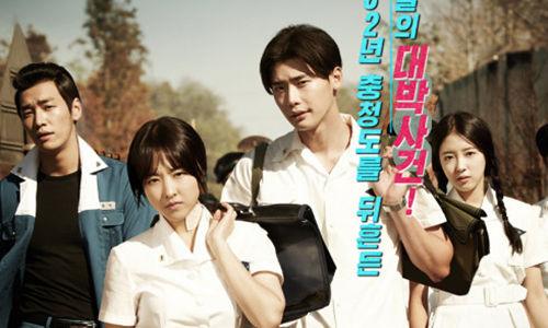 2014年韩国电影展:十部展映片连连看