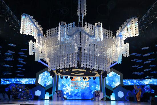 中国时尚大典年度特别发布现场舞台