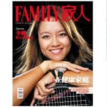 《家人》杂志