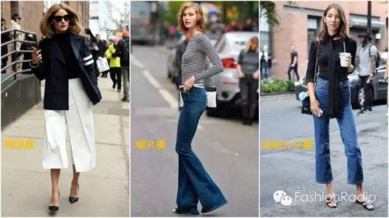 时不时髦看裤腿,快把你的喇叭裤给咔嚓了!