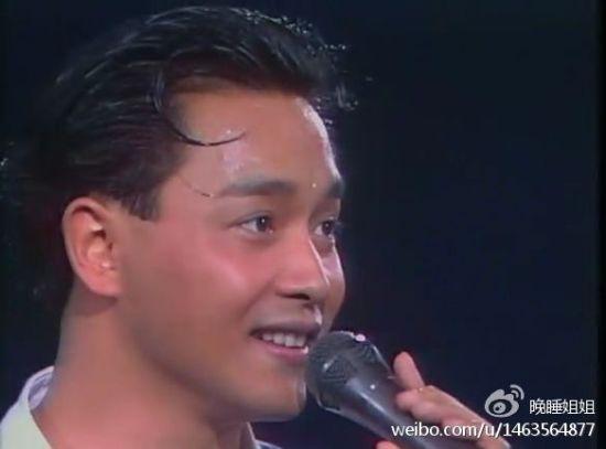 不想评论王菲,只想说说张国荣是如何开演唱会的