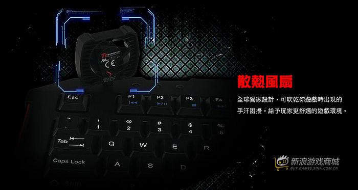 曜越Ttesports挑战者KB-CHL002US电竞键盘