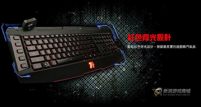 曜越Ttesports挑战者专业版KB-CHP001US电竞键盘