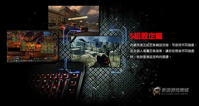 曜越Ttesports挑战者终极版KB-CHU003US电竞键盘