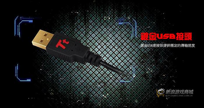 曜越Ttesports MEKA 拓荒者KB-MEK007US电竞键盘