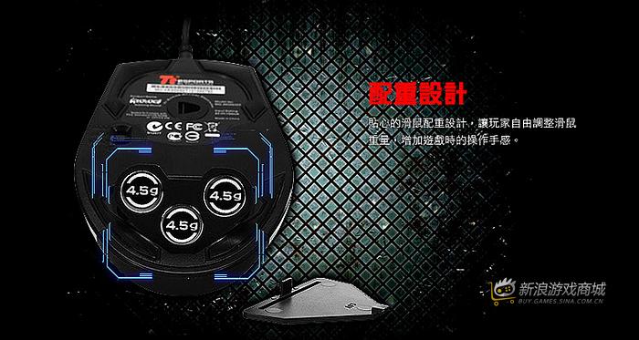 曜越Ttesports 黑翼鲨MO-ARS003DTD电竞鼠标