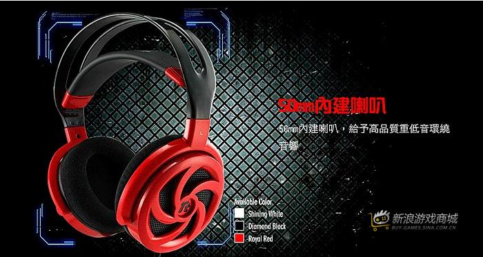 曜越Ttesports 震撼者 飓风版HT-SKH006ECRE 电竞耳机(HD红色)