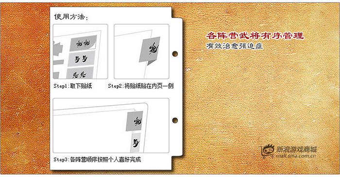 三国杀精品官方集卡册 送限量甄姬SP015武将牌