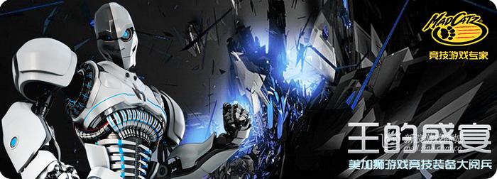 美加狮 R.A.T.7 升级版 双眼激光游戏鼠标