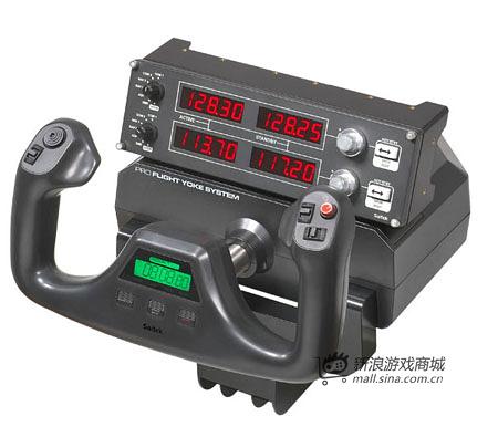 美加狮 赛钛客 无线电导航面板