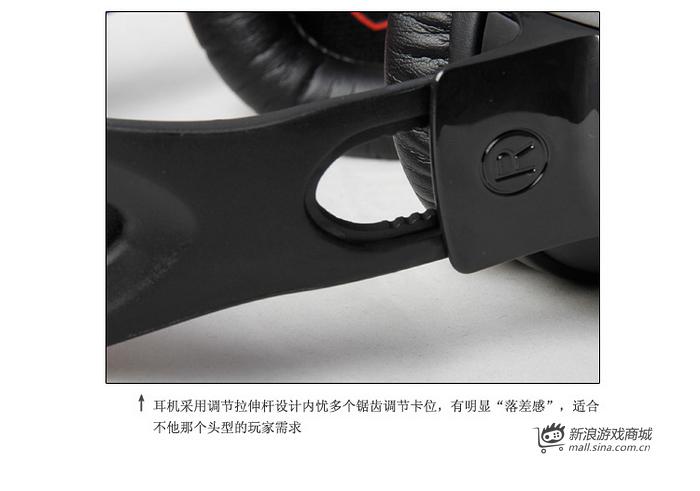 硕美科 G956 USB耳机