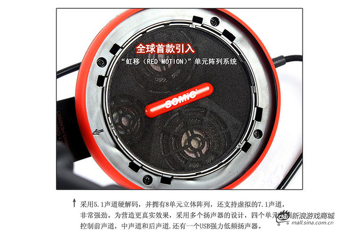硕美科 G989 7.1HD USB耳机