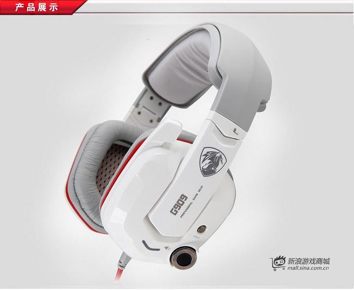 硕美科 G909 USB耳机