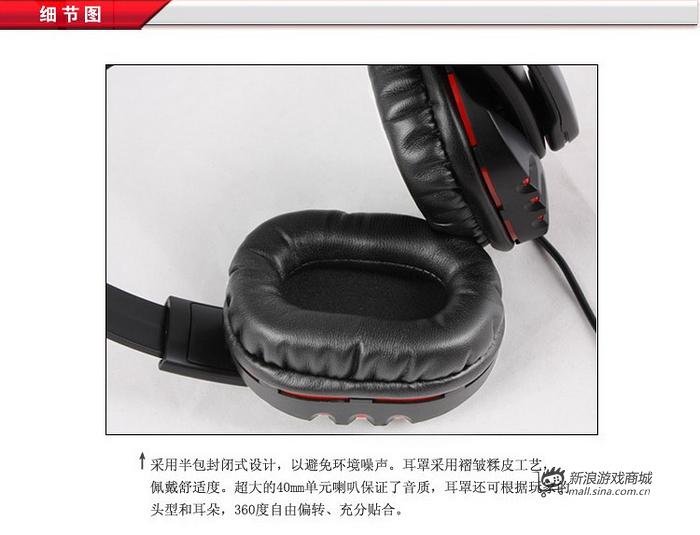 硕美科 G923 USB耳机