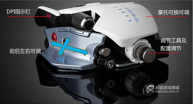 美加狮 R.A.T.9  雪妖版 双眼无线激光游戏鼠标