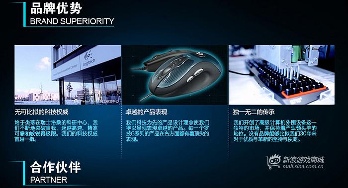 罗技 G500S 有线游戏鼠标