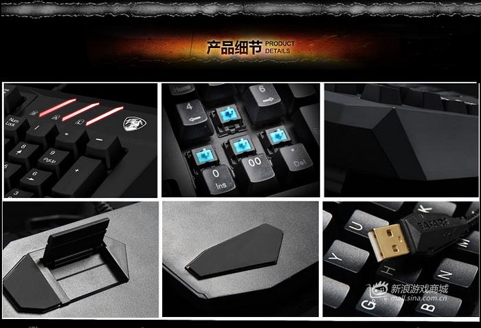 伊塞斯龙鳞机械键盘