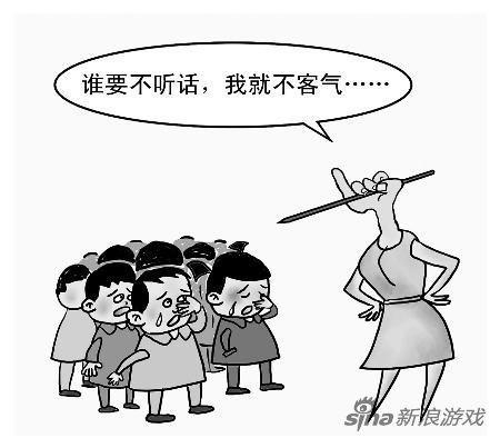 师生关系不应该只是管理与被管理的