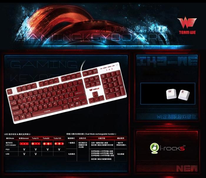 I-ROCKS艾芮克KR-6260游戏键盘