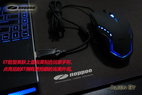 Noppoo Alien ET蓝色引擎游戏光电lol专业游戏鼠标 特