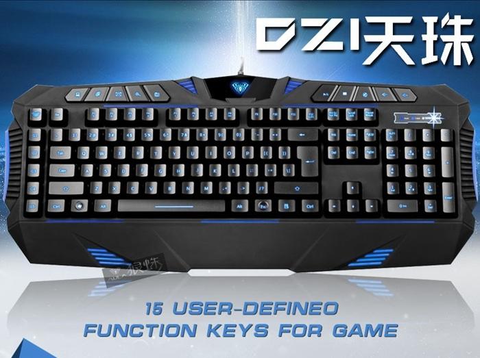 狼蛛天珠自定义三色背光键盘 有线USB游戏键盘 热卖