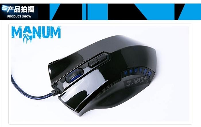 狼蛛灭神有线USB鼠标 磨砂限量版 游戏鼠标 送鼠标垫