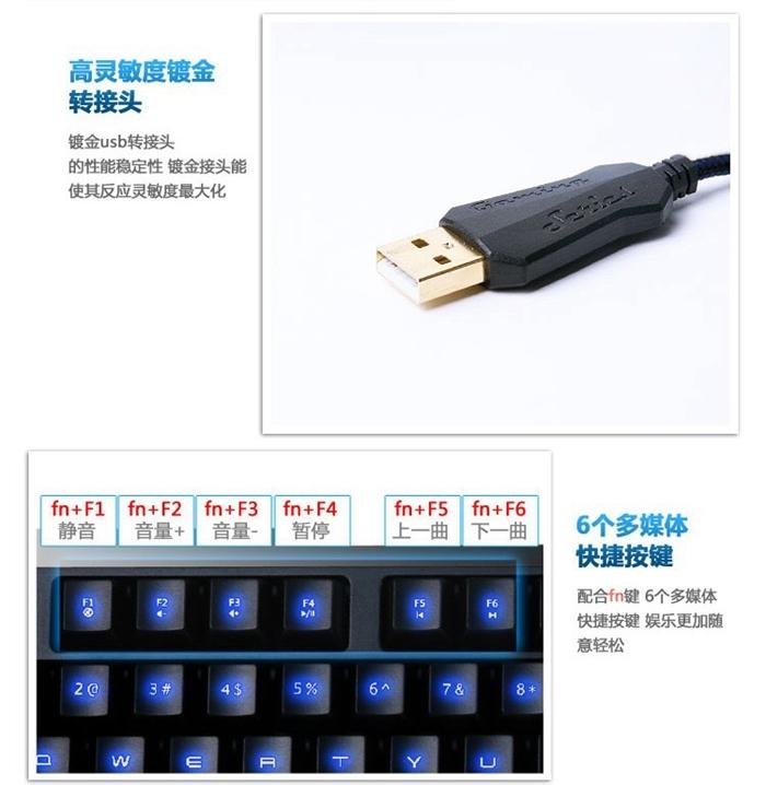 狼蛛龙牙 炫彩背光游戏薄膜键盘 LOL专业游戏键盘
