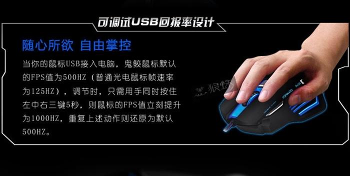 狼蛛鬼鲛有线游戏 LOL专用工学 游戏鼠标