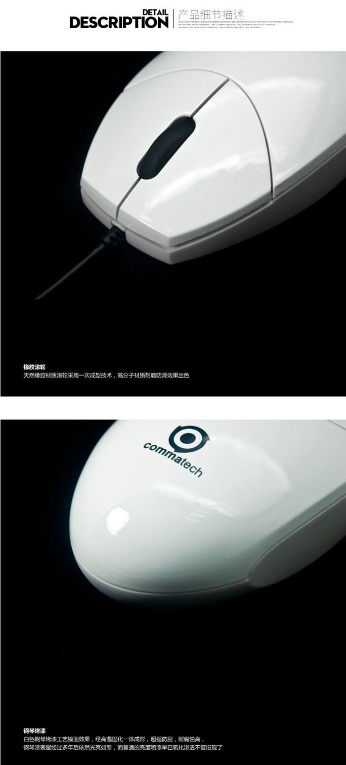 卡玛fkmini v3 竞技级 USB 有线鼠标