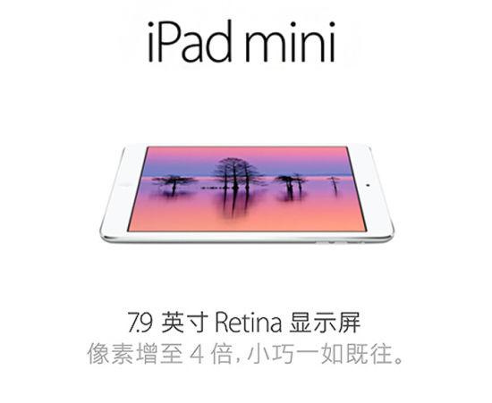 BOTTEGA VENETA ipad mini全新上市 同步兑换