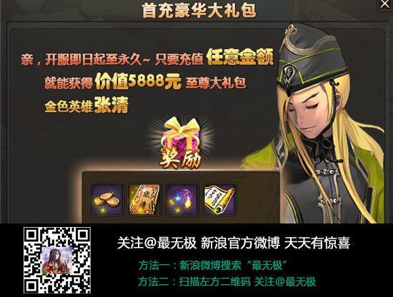 必威官网下载 7