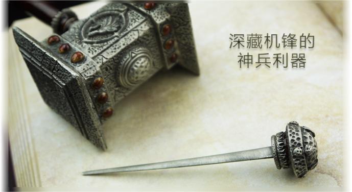 毁灭之锤 拆信刀