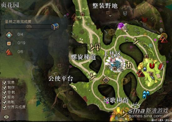 激战2地图图标导航全开方法-手浪游戏专区