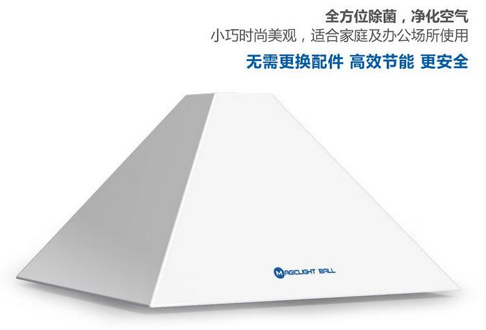 魔光球金字塔