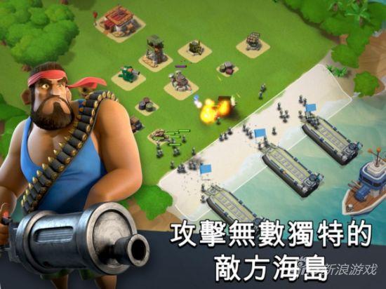 安卓版《海岛奇兵》免费下载