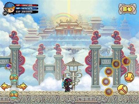 《造梦西游》游戏画面截图