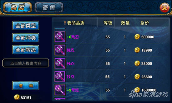 君王2非人民币玩家省钱攻略 不花钱怎么买装备