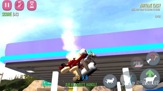 火箭喷射器山羊