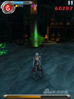 《剑无生》游戏图片14