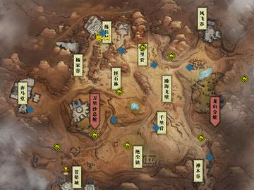 天涯明月刀地图