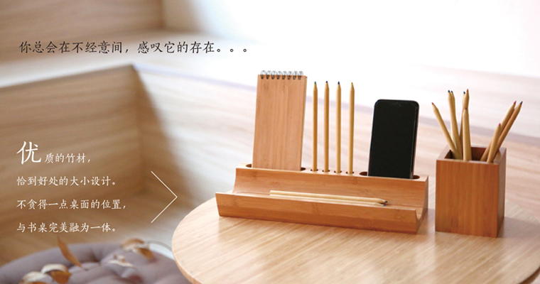 竹木质办公桌面收纳置物架