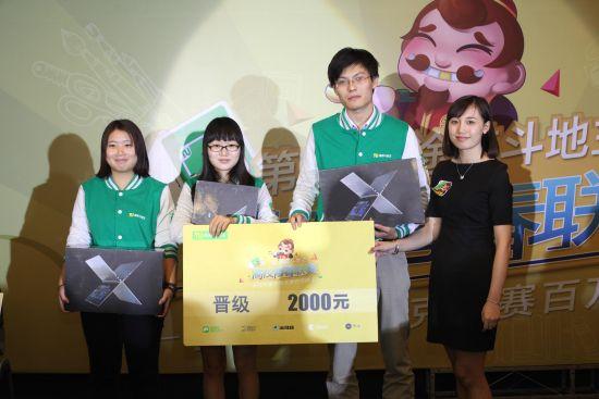 首届途游斗地主高校青春联赛沈阳赛区前三名晋级选手