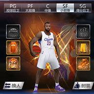 NBA梦之队2游戏高清截图2