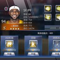 NBA梦之队2游戏高清截图
