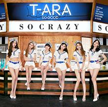 第33期:T-ara