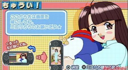 PSP新作麻将游戏再出美女(图)_电视游戏美女壁纸帝女海贼王图片