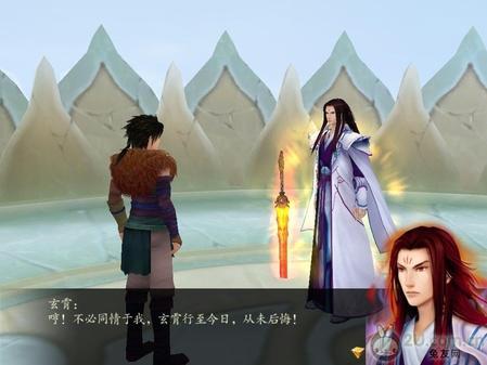 仙剑奇侠传4.回梦游仙
