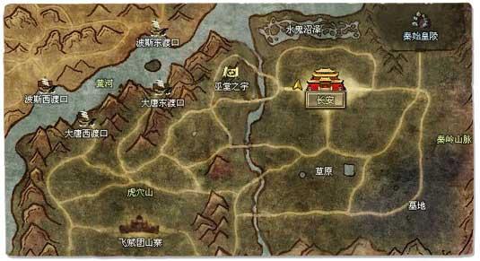地图_城镇地图_大唐