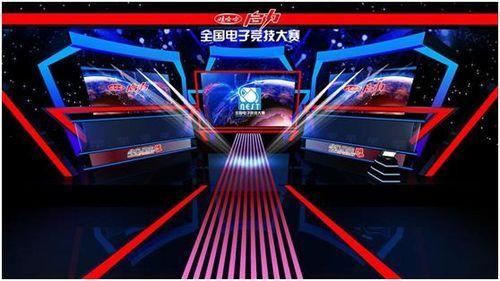 2013nest禁药电子竞技v禁药总决赛日至11月8将于10日在上海全国电竞游泳队风云图片